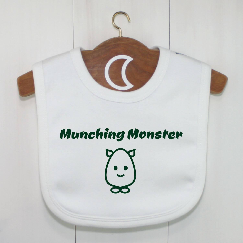 Munching Monster Baby Bib Dark Green